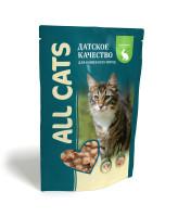 All Cats консервы для кошек с Кроликом в соусе 85г пауч