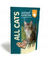 All Cats консервы для кошек с Индейкой в соусе 85г пауч