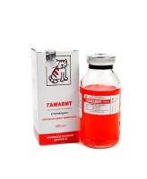 Гамавит иммуностимулятор при отравлениях, истощении, инфекциях и инвазиях 100мл