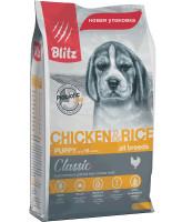 BLITZ Chicken & Rice Puppy Корм для щенков всех пород Курица с рисом 15кг