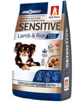 Зоогурман Sensitive  Корм для собак мелких и средних пород, Ягненок с рисом