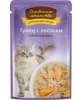 Деревенские лакомства Консервы для кошек Тунец с лососем в нежном желе, 70г пауч