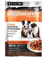 ProBalance Immuno Консервы для щенков 85гр 25шт