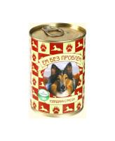 Ем без проблем консервы для собак Говядина с рисом 410г