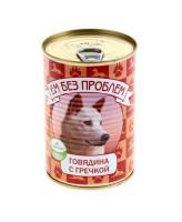 Ем без проблем консервы для собак Говядина с гречкой 410г