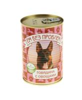 Ем без проблем консервы для собак Говядина с овощами 410г