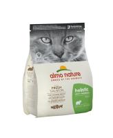 Almo Nature Holistic Корм для кошек контроль вывода шерсти с Курицей и рисом