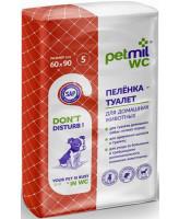 Петмил Пеленки впитывающие одноразовые с суперабсорбентом 60*90см