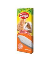 Happy Jungle Камень минеральный соляной для грызунов 50г