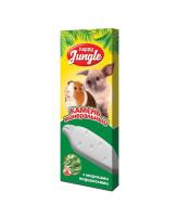 Happy Jungle Камень минеральный с морскими водорослями для грызунов 50г