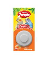 Happy Jungle Минеральный камень с бета-каротином  для птиц 14г