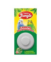 Happy Jungle Минеральный камень с морскими водорослями  для птиц 14г