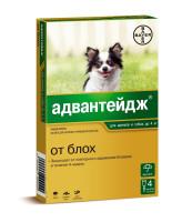 Адвантейдж капли для собак и щенков весом до 4кг от блох 4 пипетки