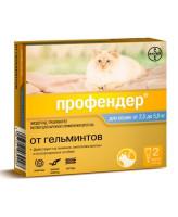 Профендер антигельминтик капли на холку для кошек весом 2,5-5кг 2 пипетки
