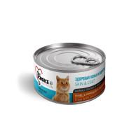 1st Choice консервы для кошек Тунец с курицей и папайей 85г