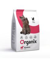 Organix Корм для кошек Ягненок