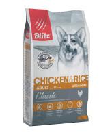 BLITZ Chicken & Rice Корм для собак всех пород Курица с рисом