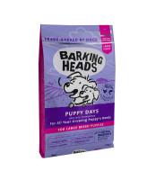 """Barking Heads Корм для щенков крупных пород """"Щенячьи деньки"""" с курицей, лососем и рисом"""
