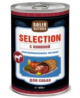 Solid Natura Selection консервы для собак Конина 970г