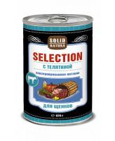 Solid Natura Selection консервы для щенков Телятина 970г