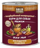 Solid Natura Premium консервы для собак Желудочки индейки 240г