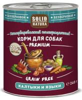 Solid Natura Premium консервы для собак Калтыки и языки 240г