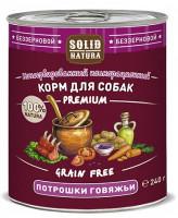 Solid Natura Premium консервы для собак Потрошки говяжьи 240г