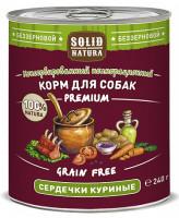 Solid Natura Premium консервы для собак Сердечки куриные 240г