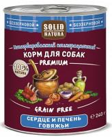 Solid Natura Premium консервы для собак Сердце и печень 240г