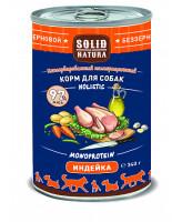 Solid Natura Holistic консервы для собак Индейка