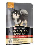 Pro Plan Adult консервы для собак мелких и карликовых пород, c говядиной в соусе 100г пауч