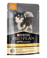 Pro Plan Adult консервы для собак мелких и карликовых пород, c курицей в соусе 100г пауч
