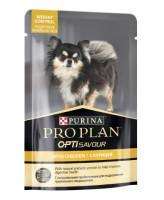 Pro Plan Weight Control консервы для собак мелких и карликовых пород склонных к набору веса 100г