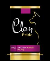 CLAN PRIDE консервы для собак Калтык и язык 340г