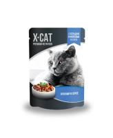 Gina X-CAT консервы для кошек Телятина и Индейка в соусе 85г