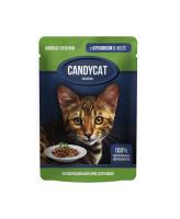 Gina CANDYCAT консервы для кошек с Кроликом в желе 85г