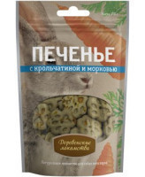 Деревенские лакомства для собак Печенье с крольчатиной и морковью 100г