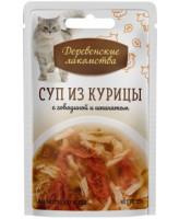 Деревенские лакомства Консервы для кошек Суп из курицы с говядиной и шпинатом 35г пауч