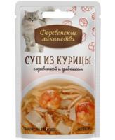 Деревенские лакомства Консервы для кошек Суп из курицы с креветкой и гребешком 35г пауч