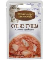 Деревенские лакомства Консервы для кошек Суп из тунца с лососем и гребешком 35г пауч
