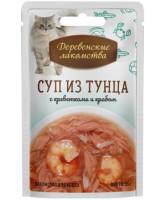 Деревенские лакомства Консервы для кошек Суп из тунца с креветками и крабом 35г пауч