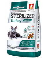 Зоогурман Sterilized Корм для стерилизованных и кастрированных кошек, Индейка