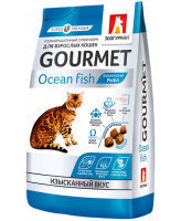 Зоогурман Gourmet Корм для взрослых кошек, Океаническая рыба