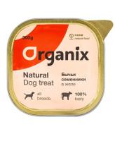 Organix Влажное лакомство для собак бычьи семенники в желе, цельные 300г