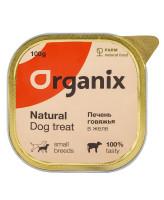 Organix Влажное лакомство для собак печень говяжья в желе, измельченная 100г