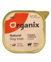 Organix Влажное лакомство для собак сердце говяжье в желе, измельченное 100г