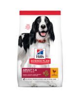 HILL'S Science Plan Medium Adult корм для собак средних пород, с курицей