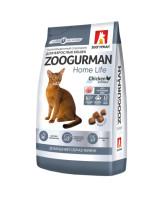 Зоогурман Home Life Корм для кошек, ведущих домашний образ жизни, Курочка
