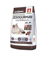 Зоогурман Hair & Beauty Корм для кошек Роскошная шерсть, Птица