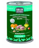 Solid Natura Holistic консервы для кошек Кролик, банка